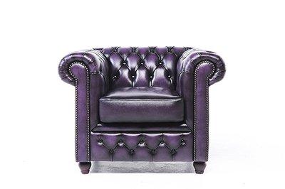 Sillón Auténtic Chesterfield de cuero natural, Púrpura  gastado | 12 años de garantía
